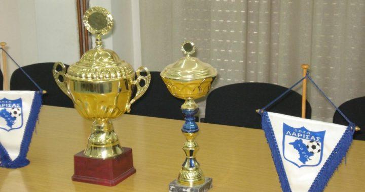 Πραγματοποιήθηκε η κλήρωση για την 2η φάση του Κυπέλλου της ΕΠΣ Λάρισας