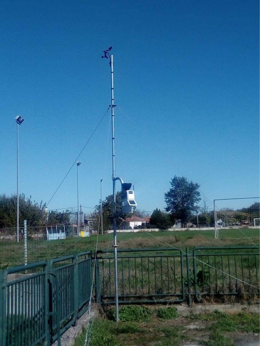 Photo of Εγκαταστάθηκε μετεωρολογικός σταθμός στο Δημοτικό Σχολείο Βαμβακούς Φαρσάλων
