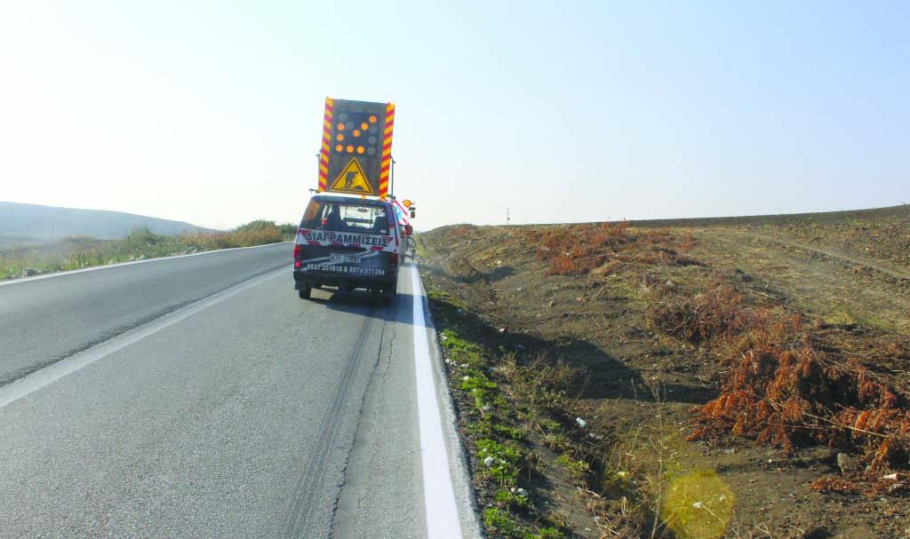 Photo of «Λίφτινγκ» στους δρόμους Φαρσάλων – Λάρισας και Φαρσάλων – Βόλου (Photos)