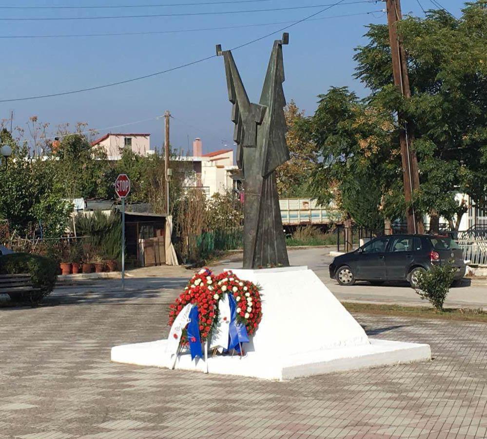 Photo of Το Σάββατο 17/11 η κατάθεση στεφάνων για τον εορτασμό της επετείου του Πολυτεχνείου