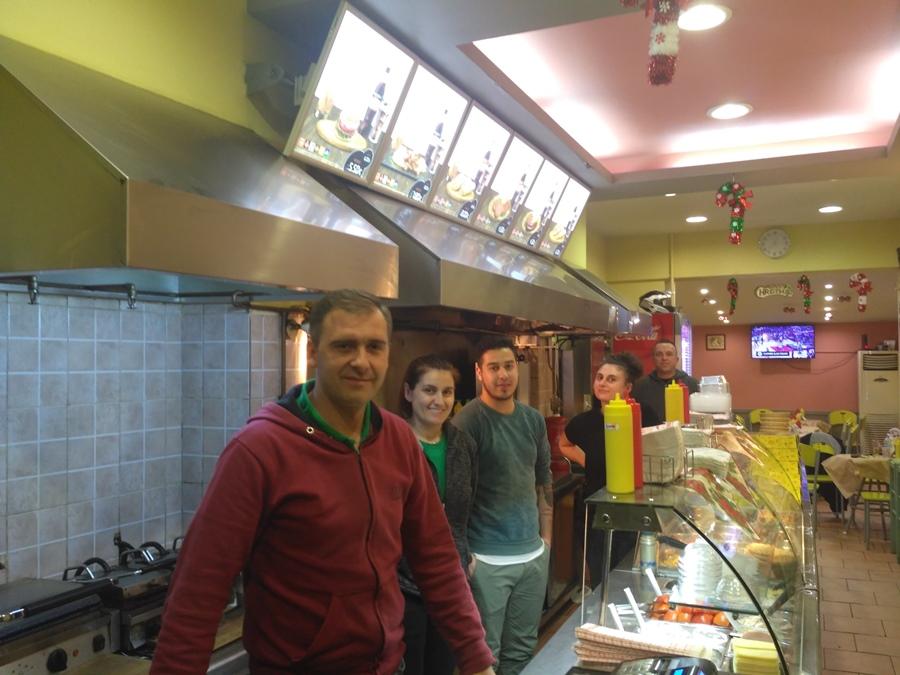 Photo of Το Fast Food «Σπίτι» σας εύχεται Καλή Χρονιά!!!