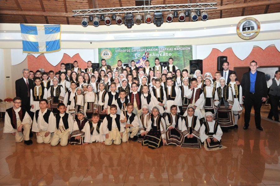 Photo of Νέο Διοικητικό Συμβούλιο για τον Σύλλογο Σαρακατσαναίων
