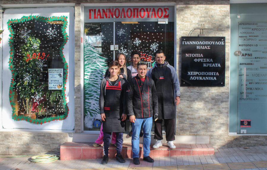 Photo of Το Κρεοπωλείο του Ηλία Γιαννολόπουλου σας εύχεται Καλή Χρονιά!!!