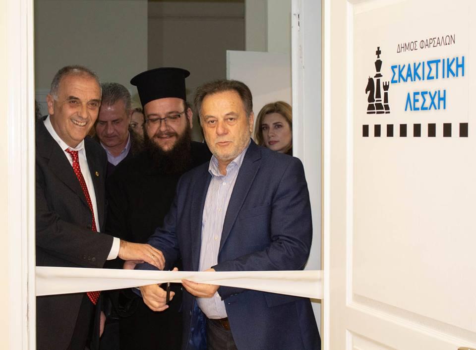 """Photo of Εγκαινιάστηκε το νέο """"σπίτι"""" των Φαρσαλινών σκακιστών!!!"""