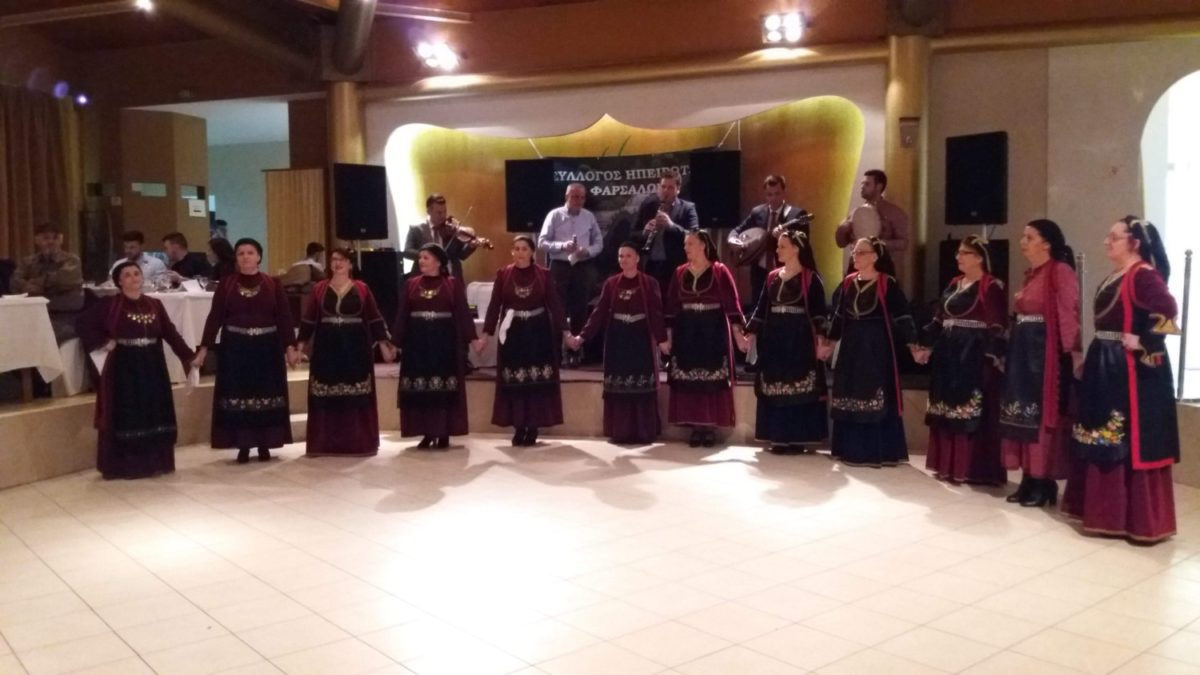 Photo of Χόρεψαν οι Ηπειρώτες στα Φάρσαλα!!!
