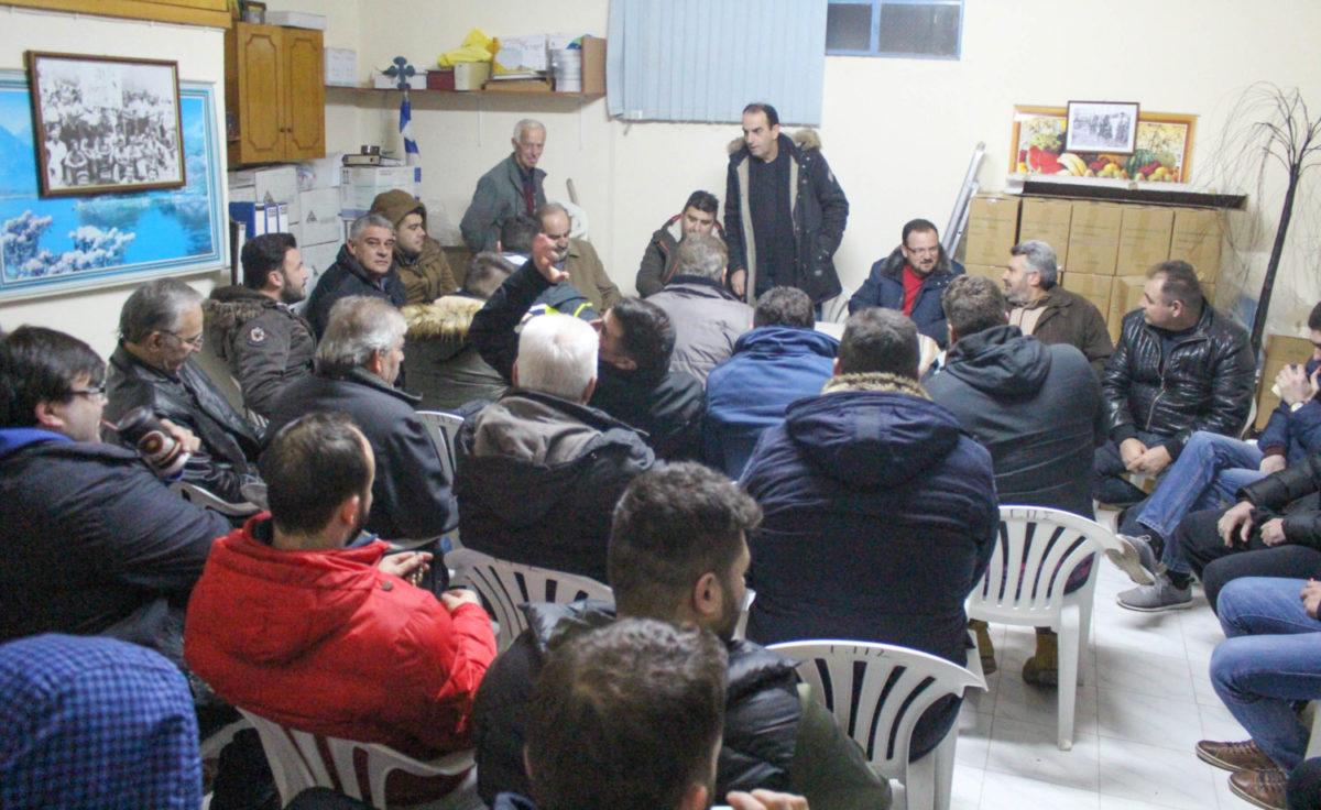 Photo of Αγροτική σύσκεψη στο Βασιλί