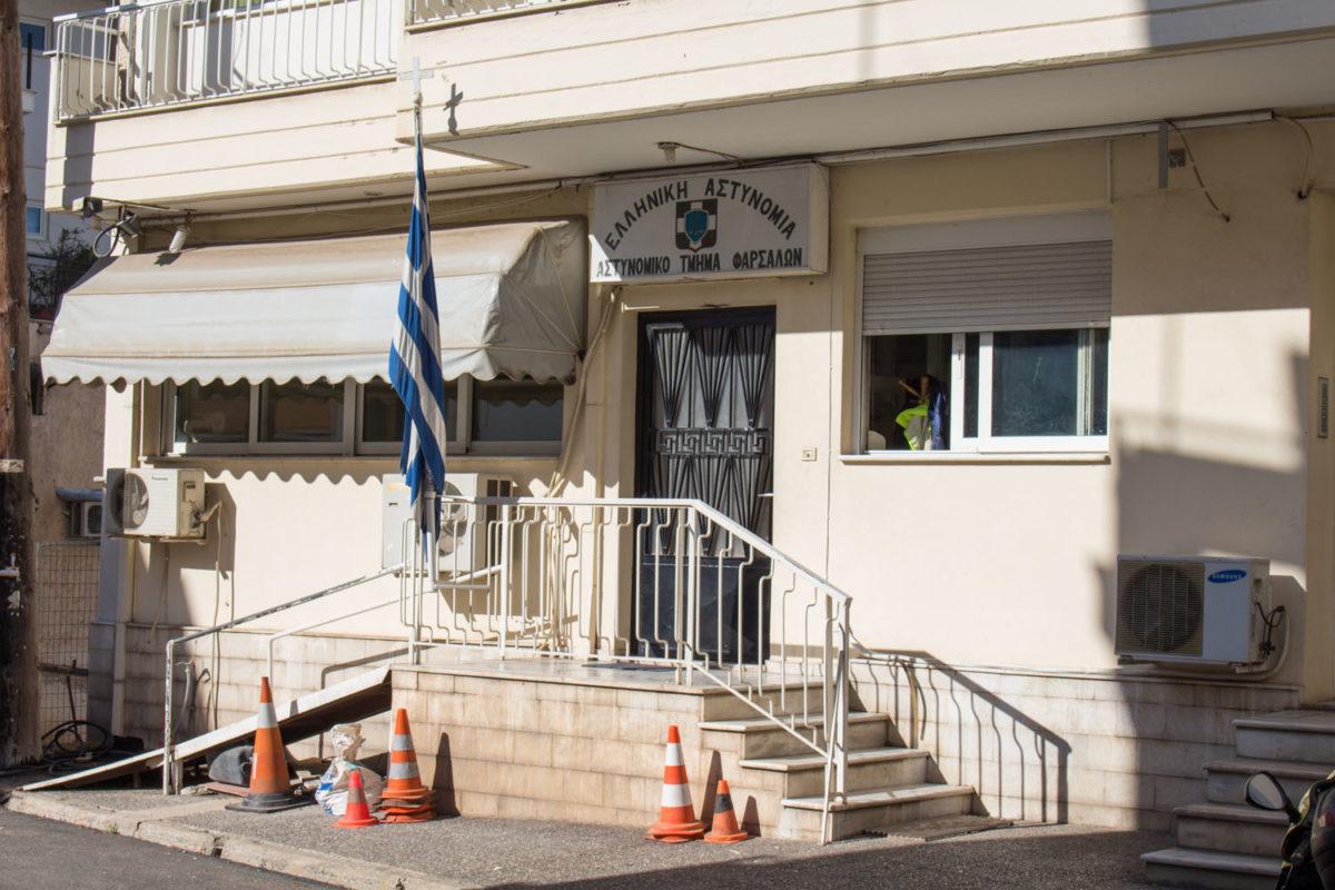 Photo of Εξιχνιάστηκε υπόθεση κλοπής από το ΑΤ Φαρσάλων