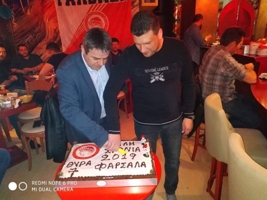 Photo of Κοπή πίτας για τους φίλους του Ολυμπιακού στα Φάρσαλα