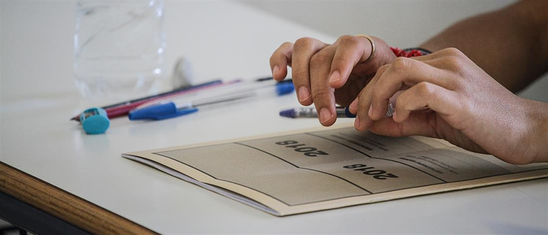 Photo of Μέχρι σήμερα οι αιτήσεις για τις Πανελλήνιες Εξετάσεις