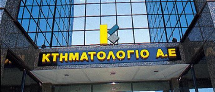 Photo of Παράταση σε δήμους του ν. Λάρισας για το Εθνικό Κτηματολόγιο