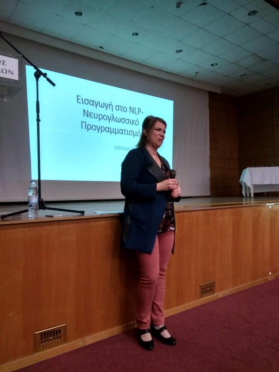 Photo of Έβδομη θεματική ενότητα των σεμιναρίων επιμόρφωσης στην Ψυχολογία και στη Συμβουλευτική