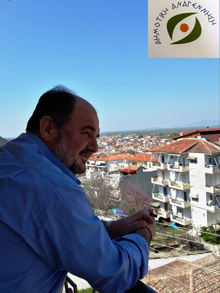 Photo of Υποψήφιος στο πλευρό της Μαρίας Ίφου ο Βασίλης Ντούλας