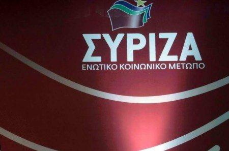 Photo of ΣΥΡΙΖΑ Λάρισας: «Γιατί στις φετινές κινητοποιήσεις συμμετείχαν μόνο 270 τρακτέρ από ολόκληρη τη Θεσσαλία;»