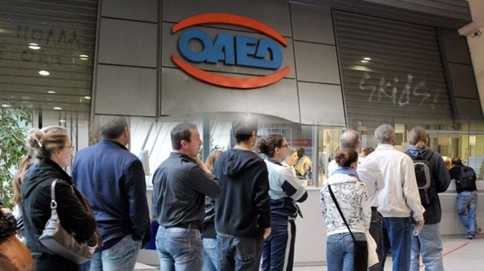 Photo of ΟΑΕΔ: Αρχίζει η καταβολή του εποχικού επιδόματος – Δικαιούχοι και προϋποθέσεις