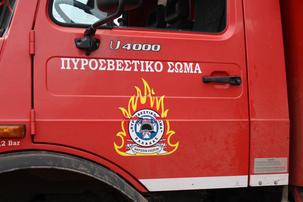 Photo of «Έφυγε» από την ζωή ο διοικητής του Πυροσβεστικού Κλιμακίου Φαρσάλων