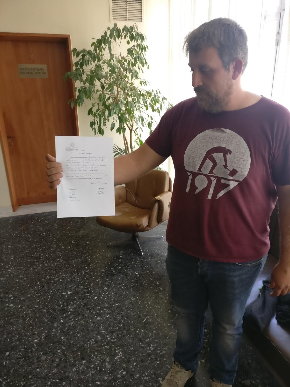 Photo of Αριστερή Παρέμβαση στη Θεσσαλία: Κατάθεση ψηφοδελτίου