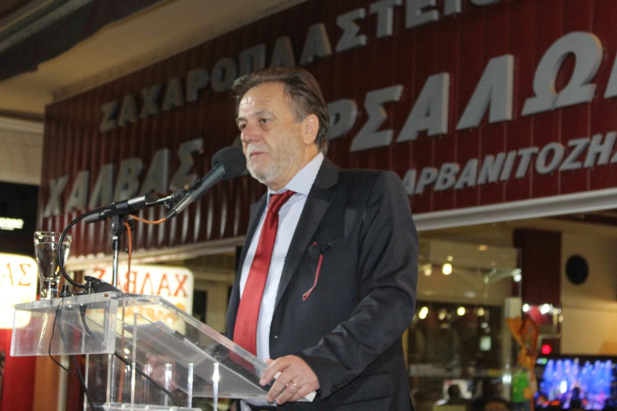 Photo of Δήλωση Δημάρχου Άρη Καραχάλιου για την αγοραπωλησία οικοπέδου στα Φάρσαλα