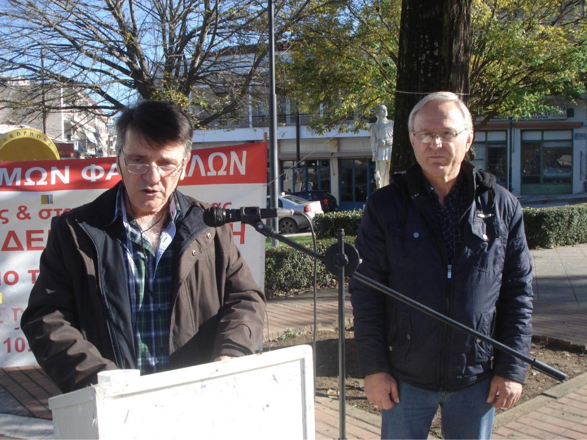 Photo of Κεντρική ομιλία για τον υπ. Δήμαρχο Φαρσάλων Απ. Αναγνώστου