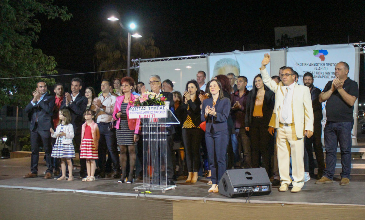 "Photo of Κώστας Τύμπας: ""Να στείλουμε μήνυμα ελπίδας και αισιοδοξίας με τους νέους μας σε πρώτο πλάνο"""