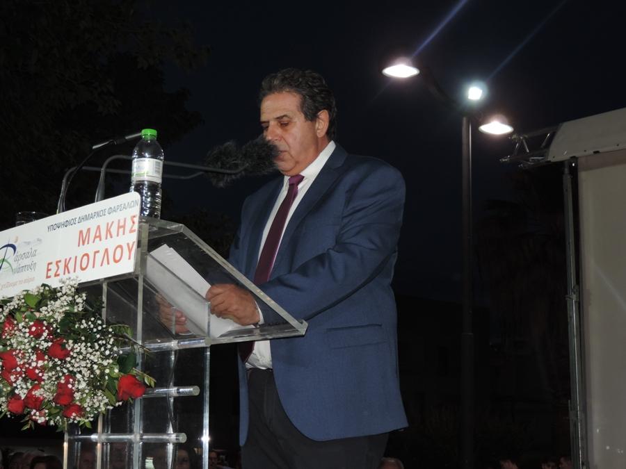 Photo of Η Προεκλογική ομιλία του κ.Μάκη Εσκίογλου (Video)