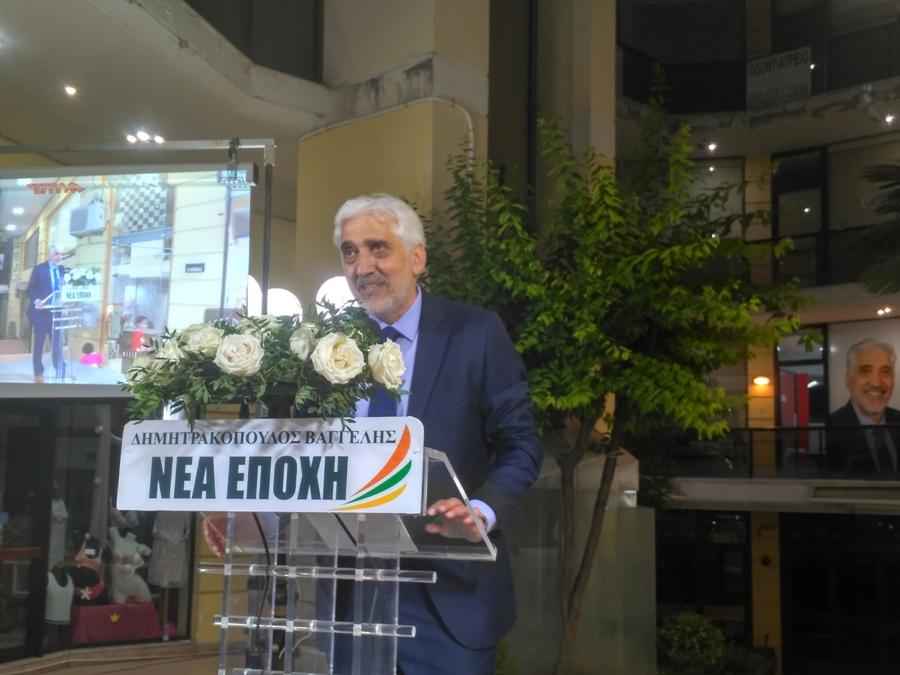 Photo of Εγκαινίασε το εκλογικό κέντρο παρουσίασε υποψηφίους ο Βαγγέλης Δημητρακόπουλος