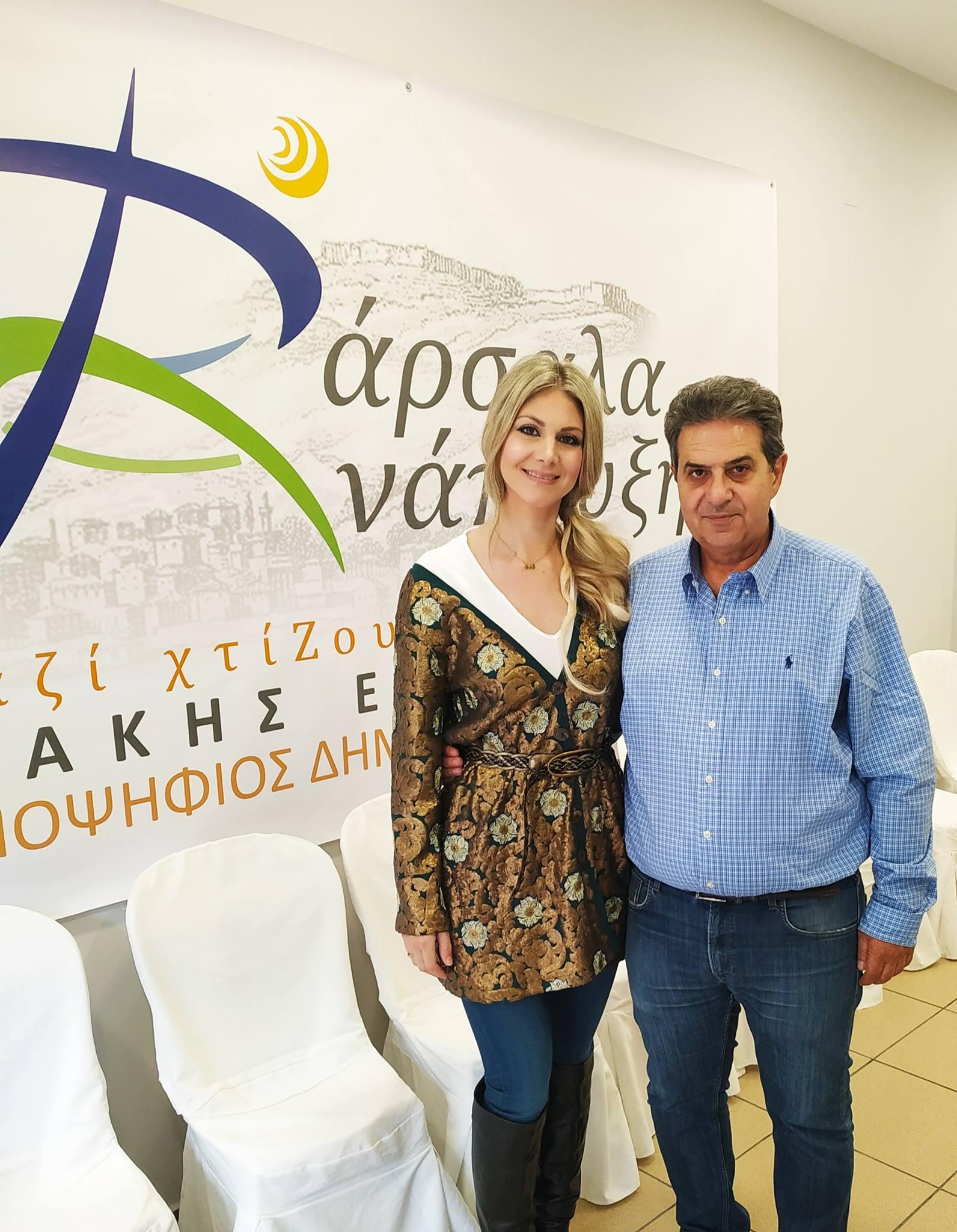 """Photo of Θεοδώρα Πρεκατέ: """"Ευχαριστώ τους συμπολίτες μου για την στήριξη, στόχος να φανώ αντάξια των προσδοκιών"""""""