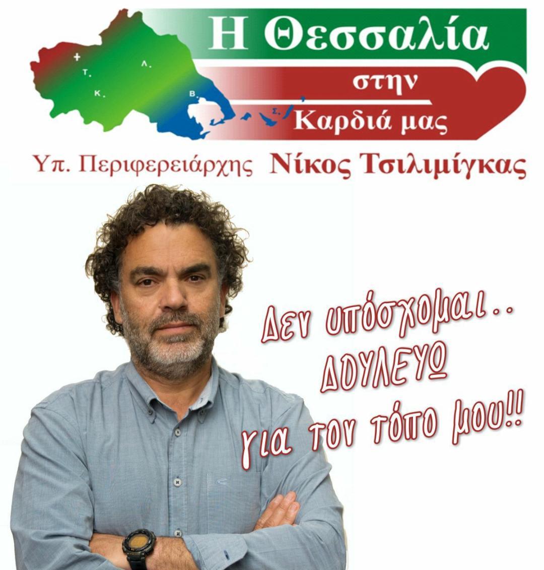 "Photo of Αλκιβιάδης Σπανός: ""Η εμπιστοσύνη σας θα είναι η δύναμη μου"""