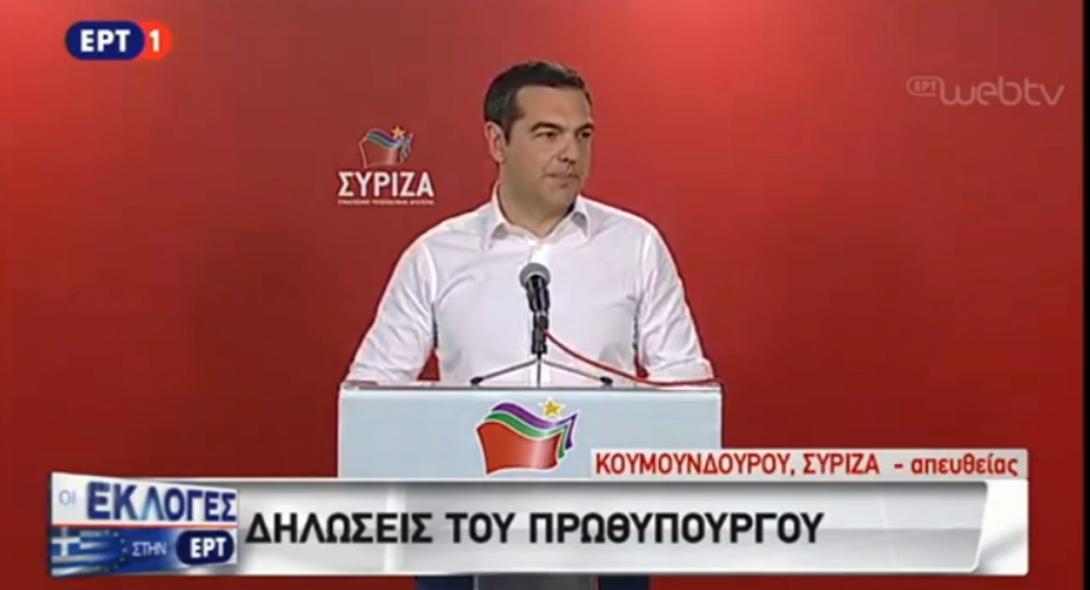 Photo of Ανακοίνωσε εκλογές ο Αλέξης Τσίπρας