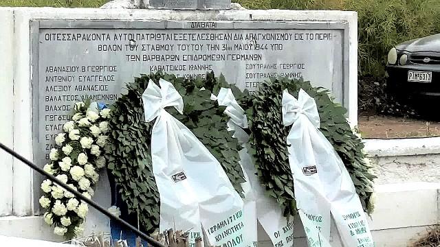 Photo of Εκδηλώσεις μνήμης και τιμής στο Ορμάν Μαγούλα
