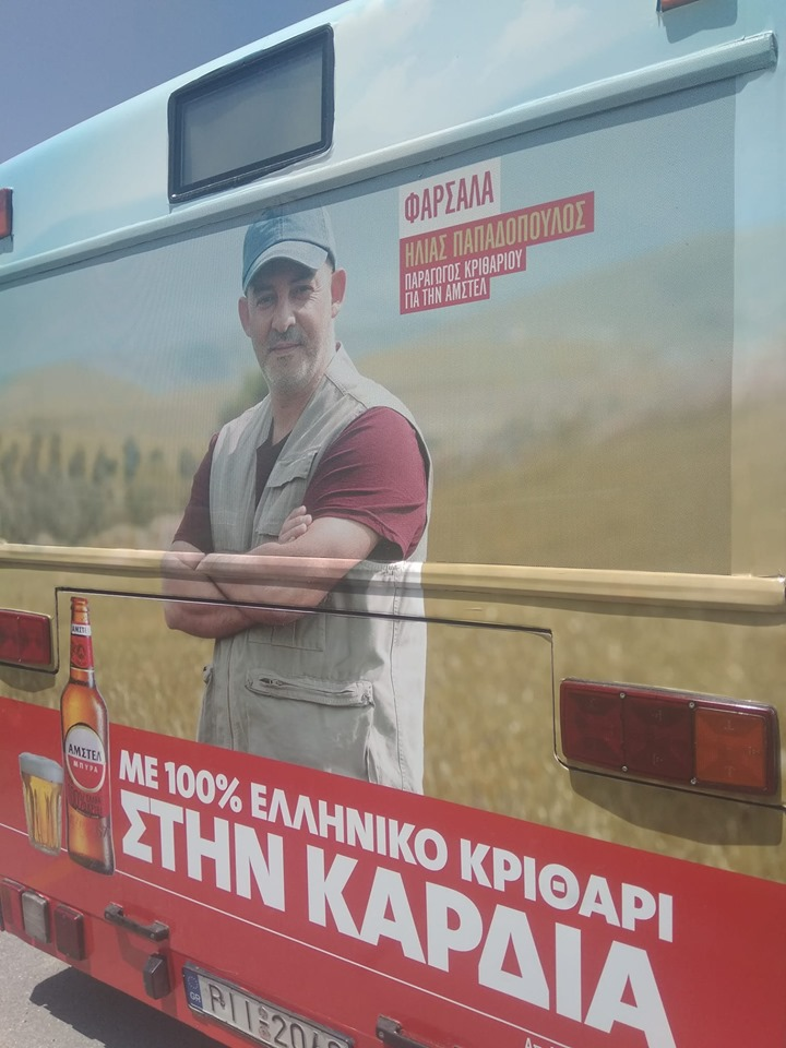 Photo of Αληθινοί αγρότες πρωταγωνιστούν στη διαφήμιση της ΑΜΣΤΕΛ – Ανάμεσα τους και ο Φαρσαλινός Ηλίας Παπαδόπουλος (Vid)