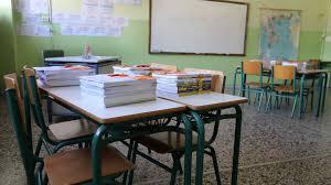 Photo of Δεύτερη περίοδος Ηλεκτρονικών Αιτήσεων Εγγραφής για τους μαθητές
