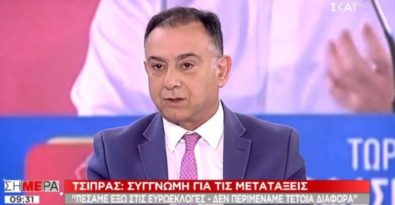 Photo of Κέλλας στην τηλεόραση του ΣΚΑΪ:«Οι Λαρισαίοι θα τιμωρήσουν τον κ. Τσίπρα για όσα υπέστησαν»