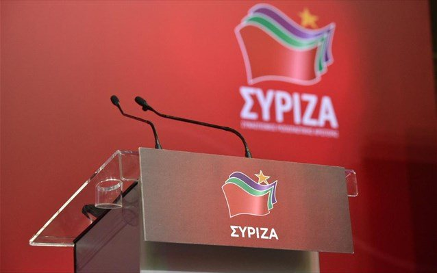 Photo of ΣΥΡΙΖΑ Λάρισας: Η κυβέρνηση της κωλοτούμπας αποκαλύπτεται καθημερινά