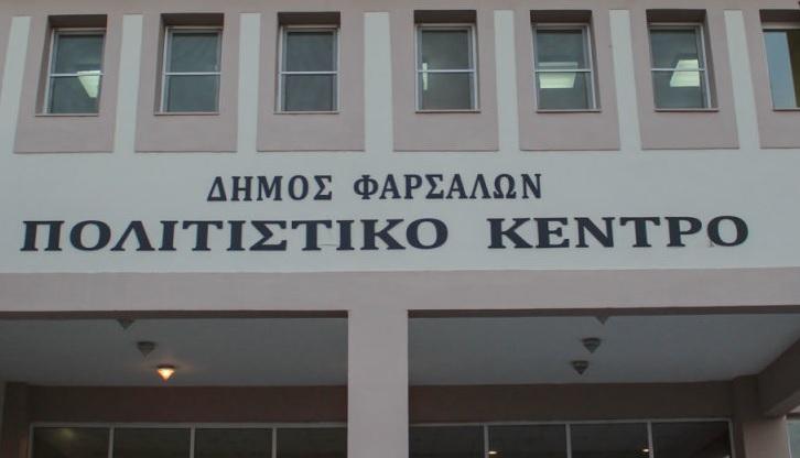Photo of Ξεκινούν οι εγγραφές στην μουσική σχολή του ΟΠΑΚΠΑ ΔΦ
