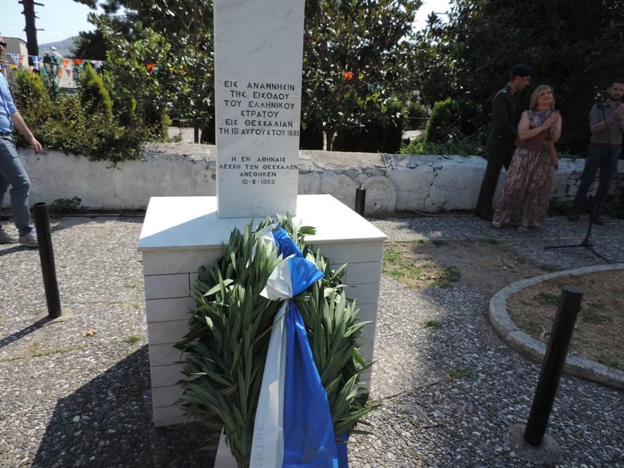 Photo of Πέρασαν 138 χρόνια από την απελευθέρωση των Φαρσάλων – Κατάθεση στεφάνων