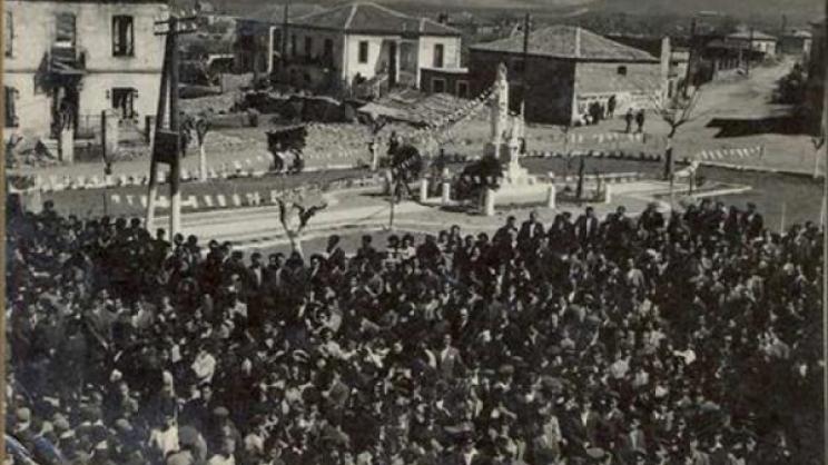 Photo of 138 χρόνια από την απελευθέρωση των Φαρσάλων από τους Τούρκους (1881)