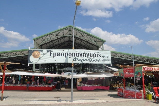 Photo of Τη ματαίωση της φετινής εμποροπανήγυρης στα Φάρσαλα αποφάσισε το Δημοτικό Συμβούλιο