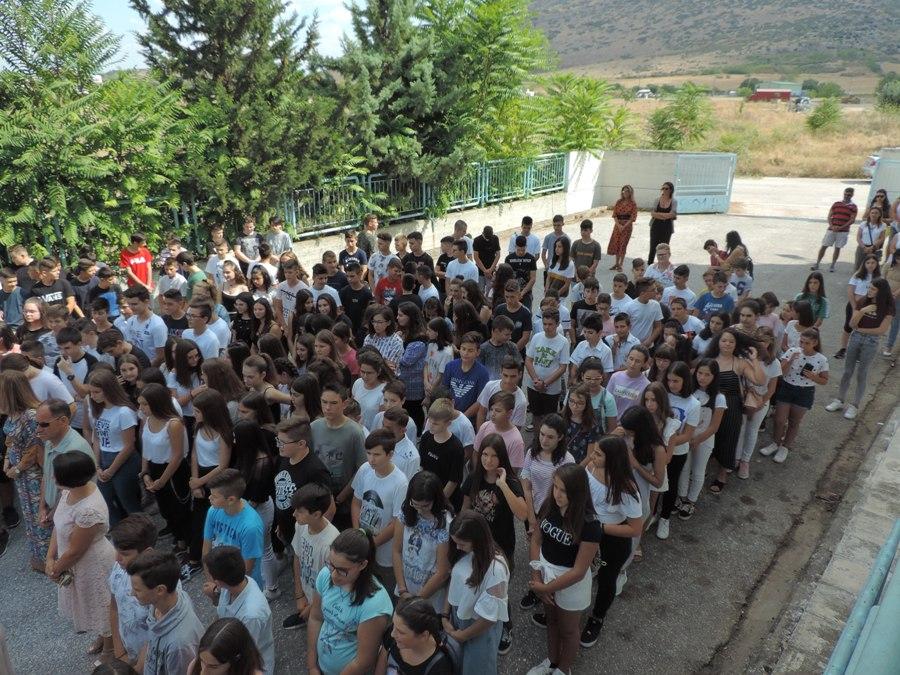 Photo of Νέοι διευθυντές σε 3ο & 4ο Δημοτικό σχολείο Φαρσάλων
