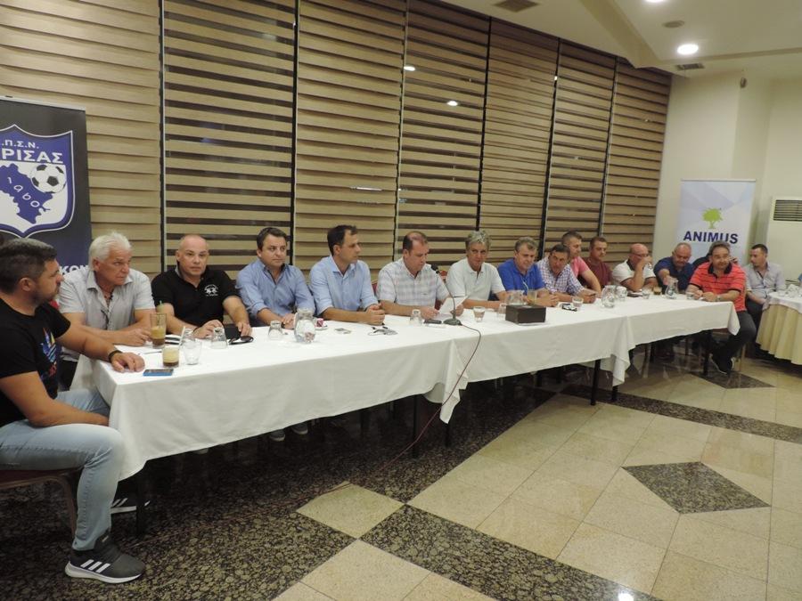 Photo of Ομόφωνα υπερψηφίστηκε η τροποποίηση του Καταστατικού της ΕΠΣΝ Λάρισας