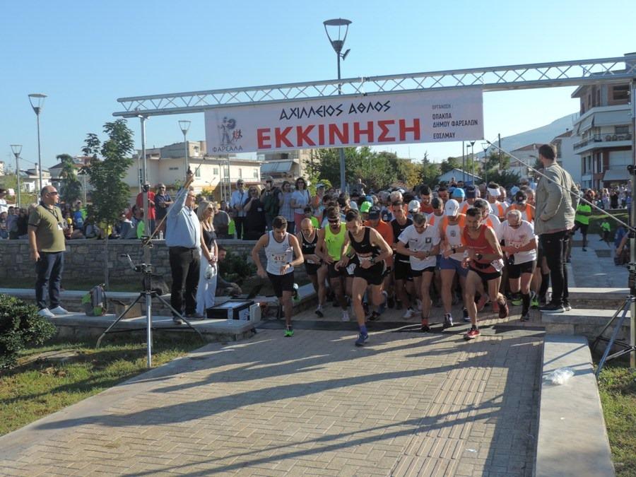 Photo of Ευχαριστήριο ΟΠΑΚΠΑ και Δήμου Φαρσάλων για τον «7ο Αχίλλειο Άθλο»