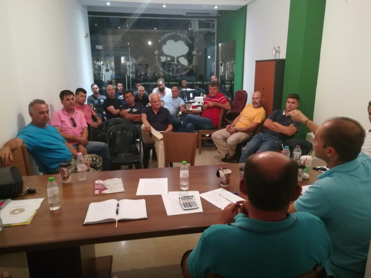 Photo of COTTON FARSALA: Προχωρούν σε σύναψη συμφωνίας με στρατηγικό εμπορικό συνεργάτη
