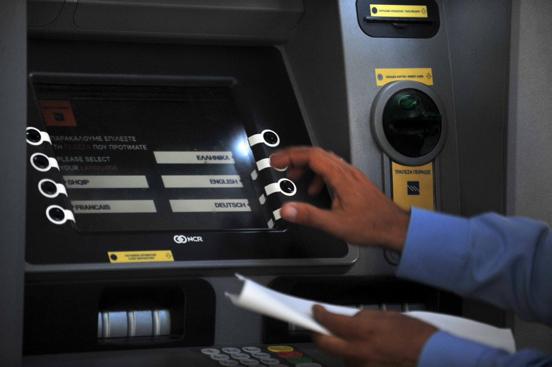 Photo of Συντάξεις Οκτωβρίου: Πότε μπαίνουν τα χρήματα στα ATM – Οι ημερομηνίες για ΙΚΑ, Δημόσιο, ΟΓΑ, ΟΑΕΕ, ΝΑΤ