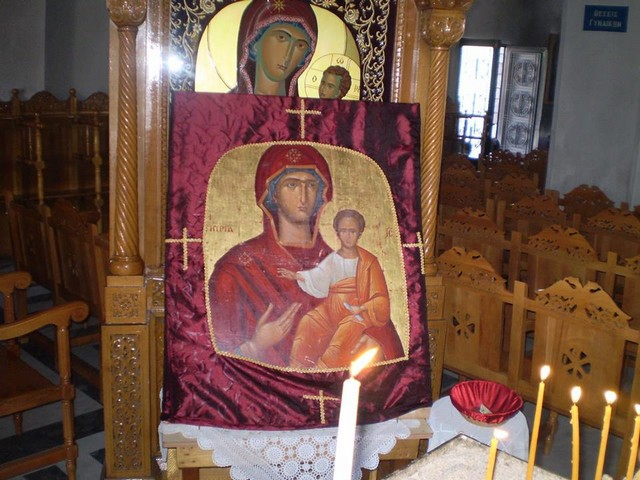 Photo of Το πρόγραμμα του Ιερού Nαού Αγίου Χαραλάμπους Αμπελιάς για την Παναγία Γοργοϋπηκόου