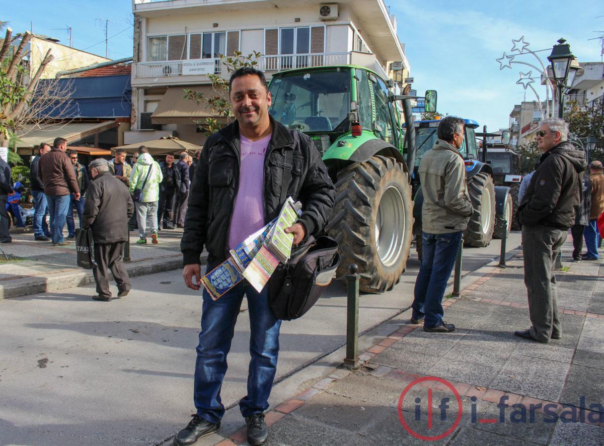 Photo of Κλήρωσε 10.000€ το Εθνικό Λαχείο σε Φαρσαλινό