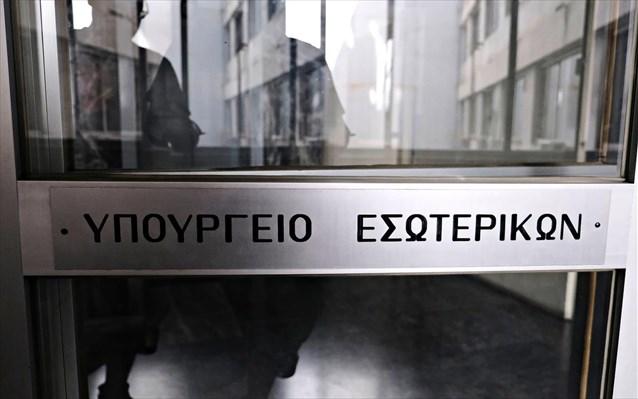 Photo of ΥΠΕΣ: Έως 31/12 οι αιτήσεις για ρύθμιση οφειλών προς τους ΟΤΑ