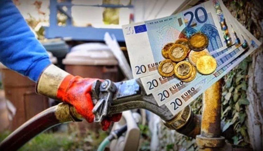 Photo of Οδηγός για το επίδομα πετρελαίου: τα ποσά και οι προϋποθέσεις