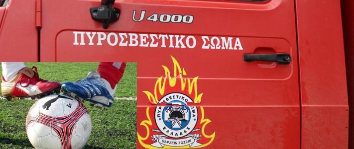 Photo of 1ο τουρνουά ποδοσφαίρου »Γεώργιος Αλεξίου»