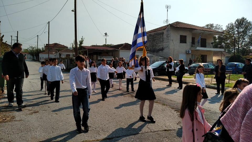 Photo of Παρέλαση στην Ερέτρια Φαρσάλων (Φωτογραφίες)