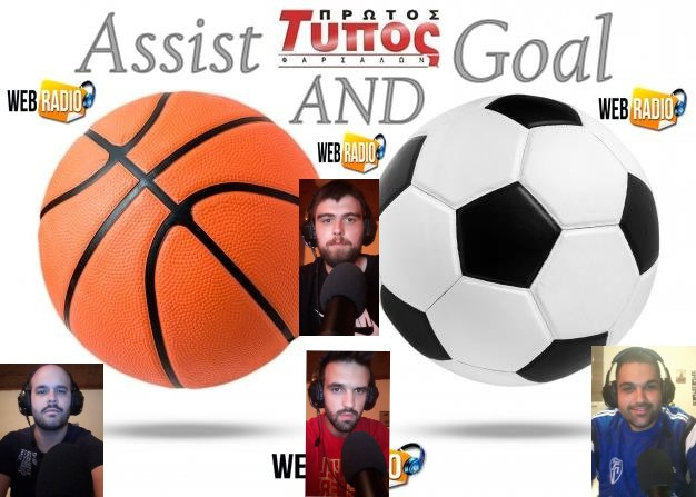 Photo of Protostypos – Web Radio (Assist & Goal 13/10 – Ολόκληρη Εκπομπή)