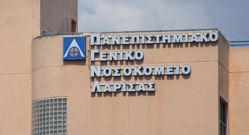 Photo of Κορωνοϊός: «Συνωστισμός» δειγμάτων στο εργαστήριο του Πανεπιστημιακού Νοσοκομείου